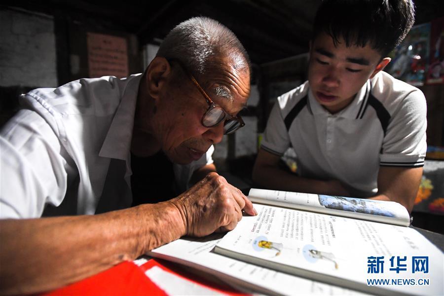"""(教师节・图片故事)(1)92岁老教师和他的""""深山补习班"""""""