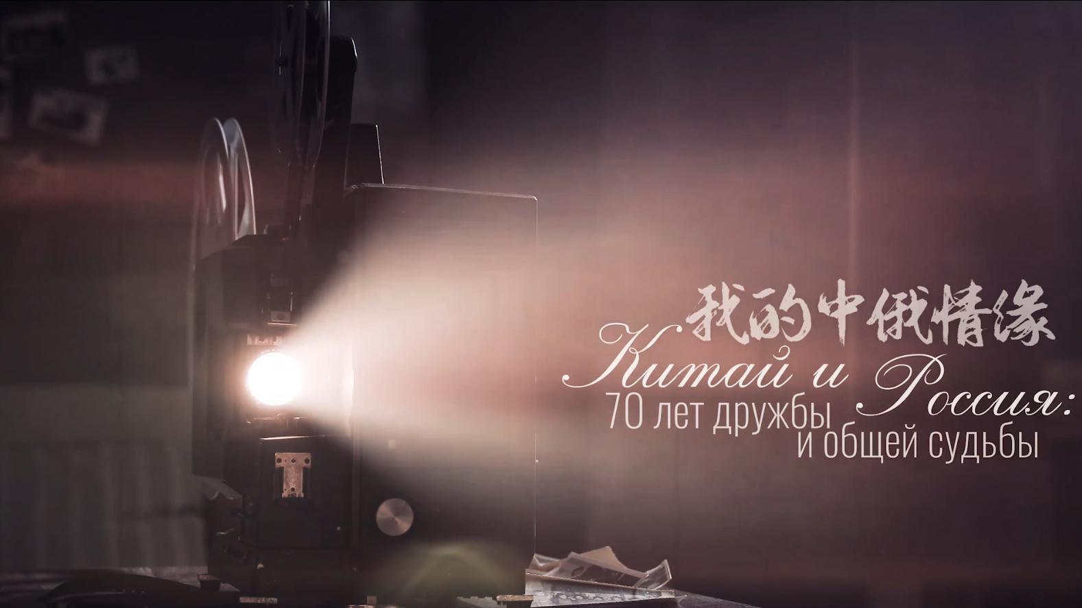 【辉煌七十载老外在中国】鲁登科:未来定将一片光明
