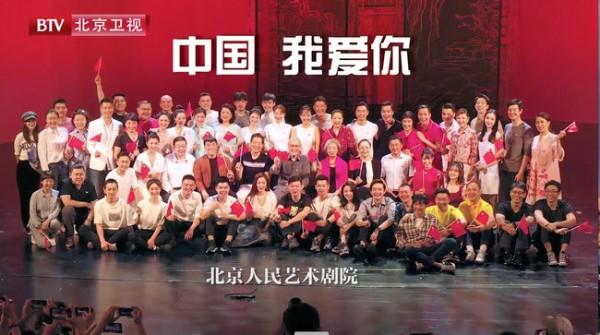 <b>人民艺术为人民 MV《我和我的祖国》唱响壮丽新时代</b>