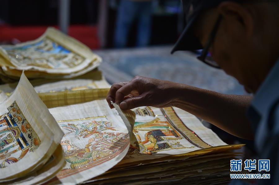 (文化)(4)中阿博览会:手工艺品 精彩纷呈