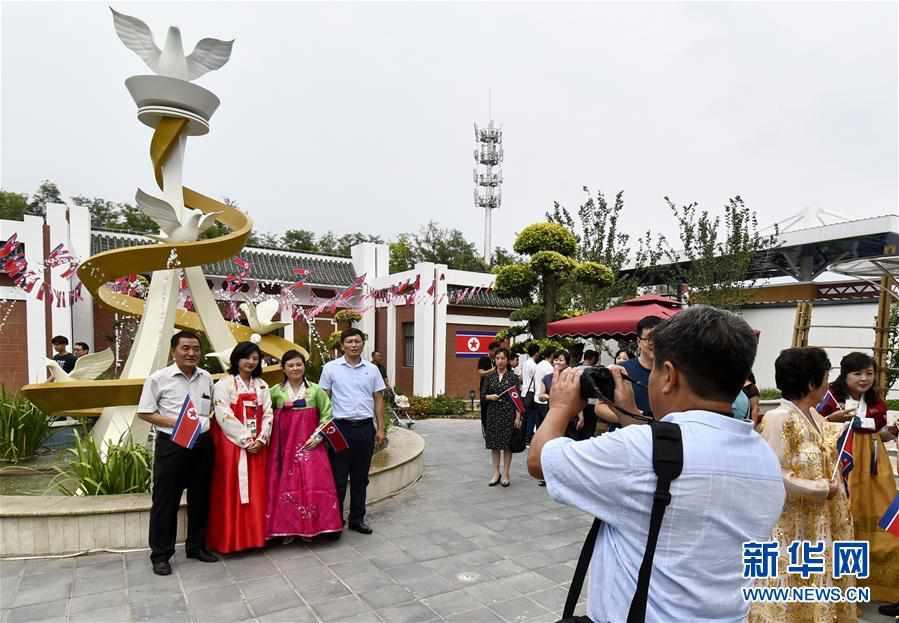 """(北京世园会)(1)北京世园会迎来""""朝鲜国家日"""""""