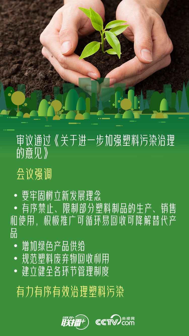 人民有所渝西之窗党建新农村建设呼、改革有所应