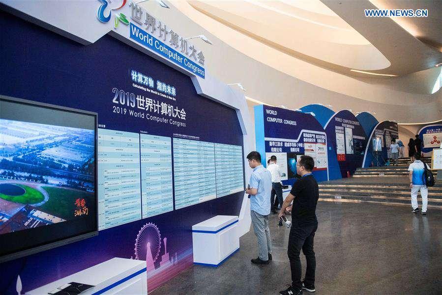 CHINA-HUNAN-CHANGSHA-WORLD COMPUTER CONGRESS (CN)