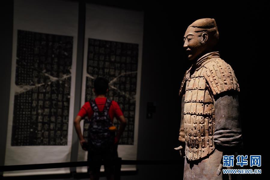 """(文化)(3)""""与天久长――周秦汉唐文化与艺术特展""""在北京举行"""