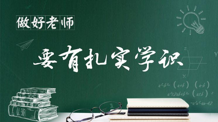 带头弘扬社会奇热网小爸爸主义道德和中华传统美德