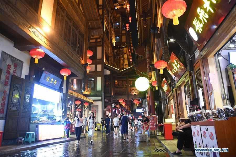 CHINA-CHONGQING-NIGHTTIME ECONOMY (CN)