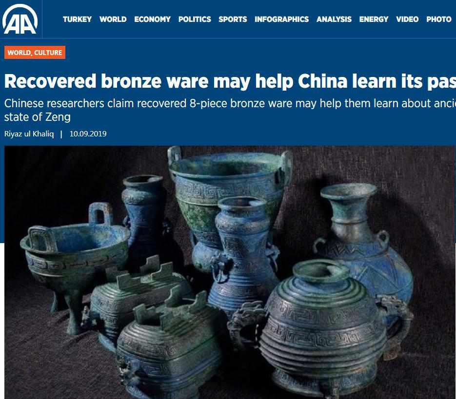 【中国那些事儿】又有一组流失海外的文物被追回!外国网友:这非常有意义