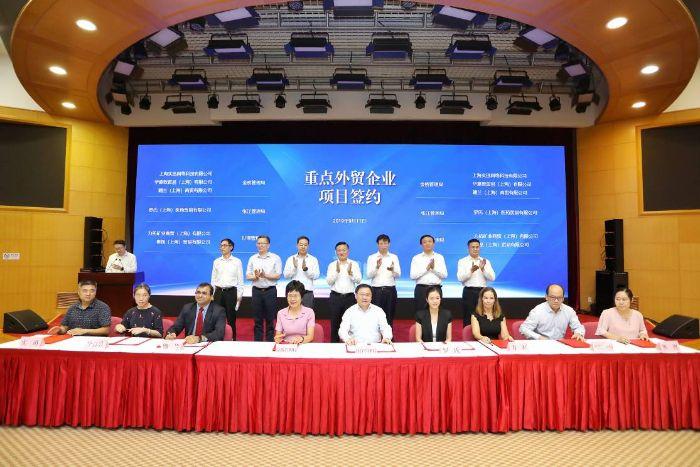 24小时40余家企业签约,上海自贸区太闹猛!