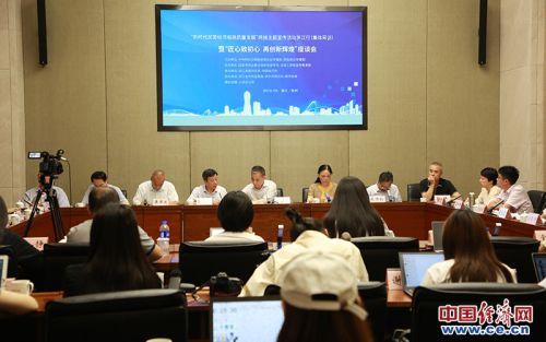 浙江民营经济活力源泉:营商环境优化企业注重创新