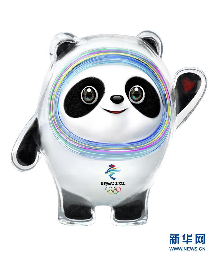 (体育)(1)北京2022年冬奥会吉祥物和冬残奥会吉祥物发布活动在京举行