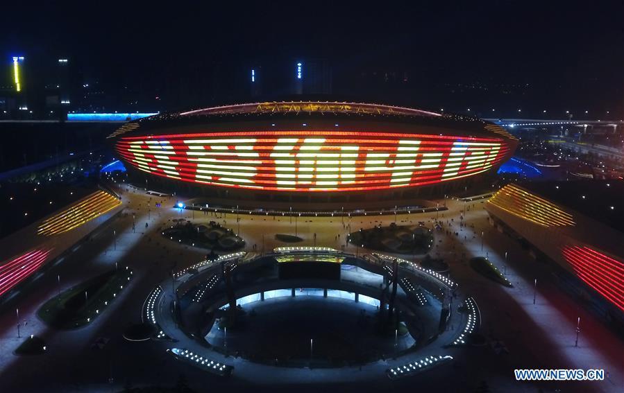 (SP)CHINA-ZHENGZHOU-NATIONAL TRADITIONAL GAMES OF ETHNIC MINORITIES-CLOSING CEREMONY (CN)