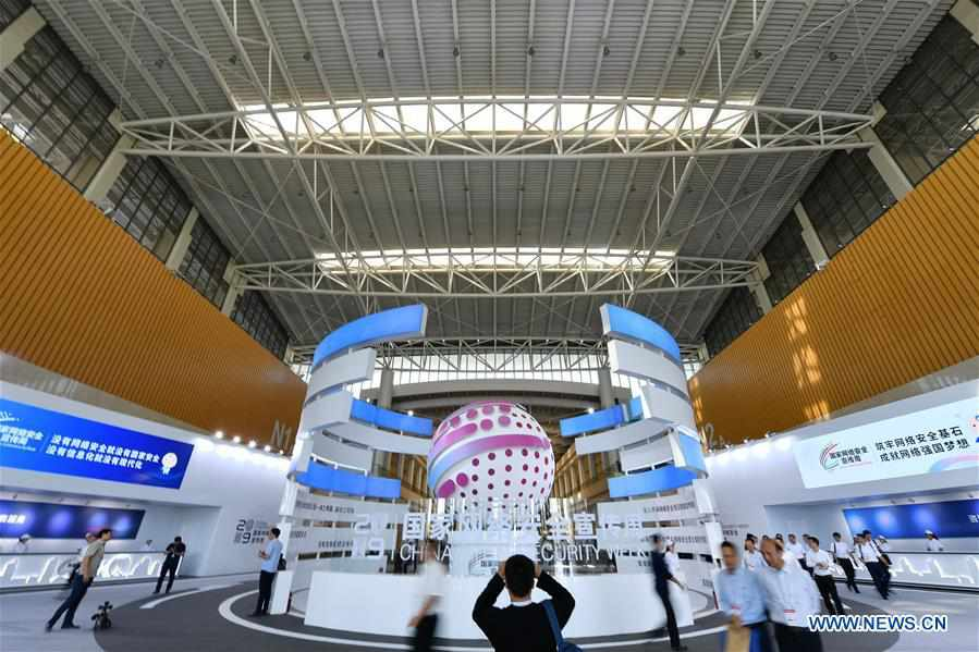 (FinancialView) CHINA-TIANJIN-CYBERSECURITY-EXPO (CN)