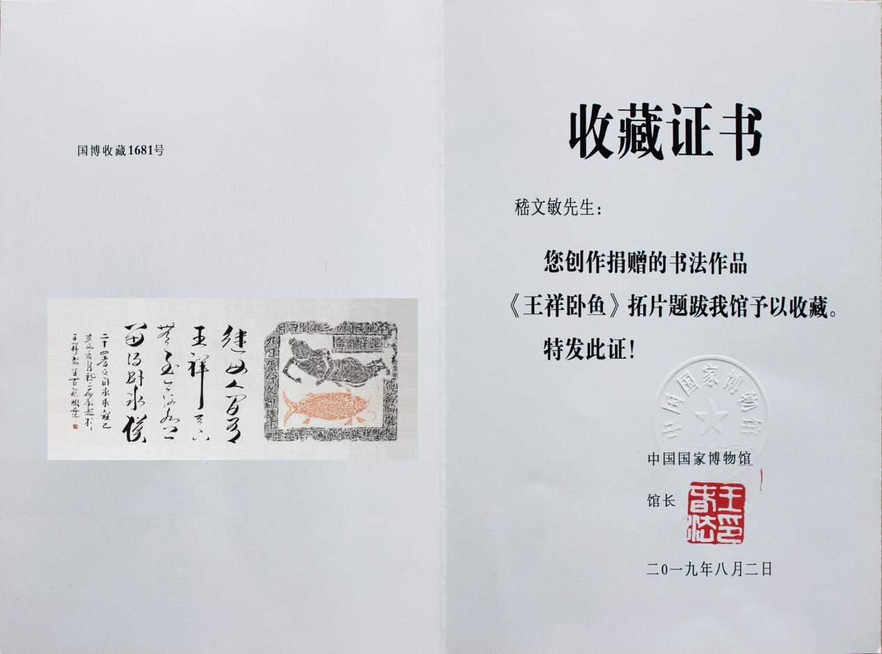 http://www.k2summit.cn/shehuiwanxiang/1084146.html