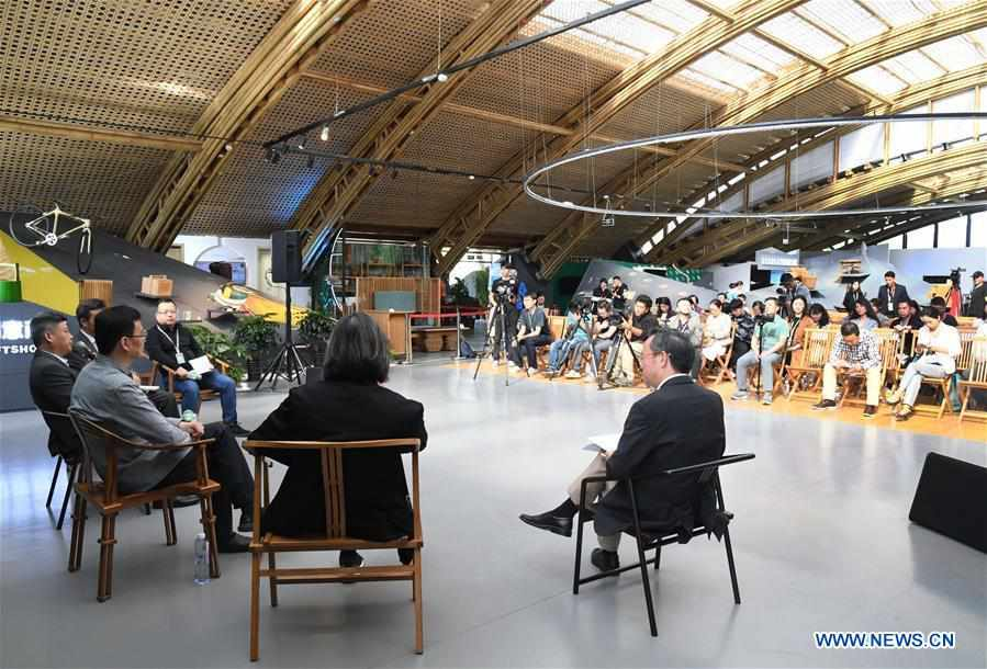 """Forum themed """"A Promising Material"""" held at Beijing horticultural expo"""