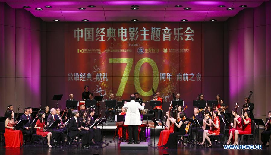 U.S.-LOS ANGELES-CHINESE FILM MUSIC CONCERT