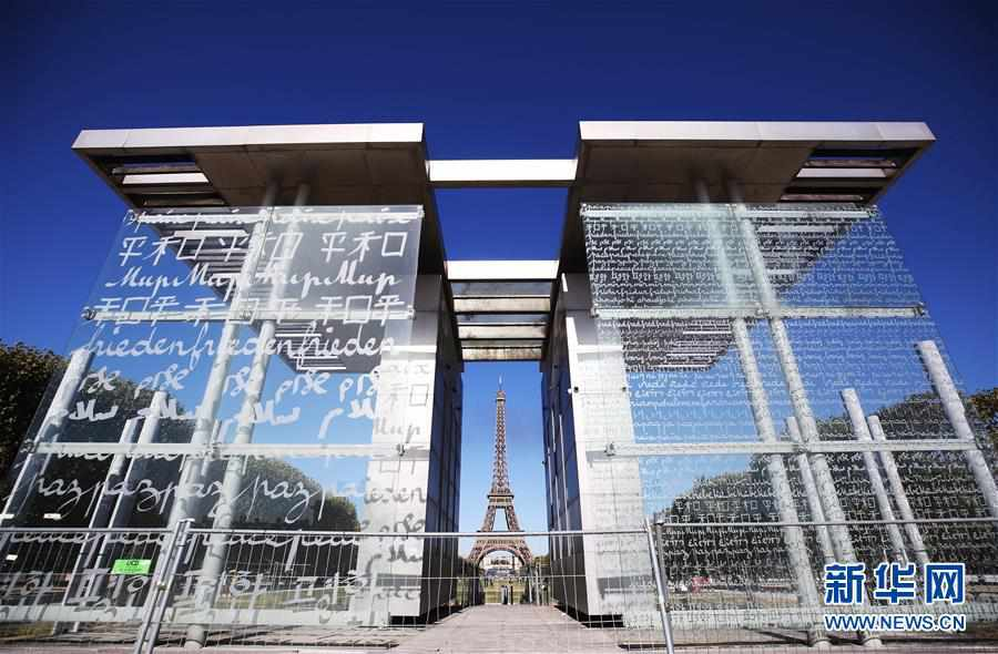 (国际・编辑连线)(1)国际和平日:世界各地的和平纪念
