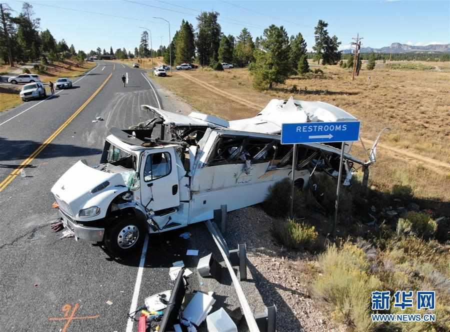 <b>美国犹他州车祸造成多名中国公民伤亡 当地政府征集中文志愿者帮助</b>