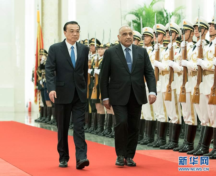 李克强同伊拉克总理阿卜杜勒-迈赫迪举行会谈