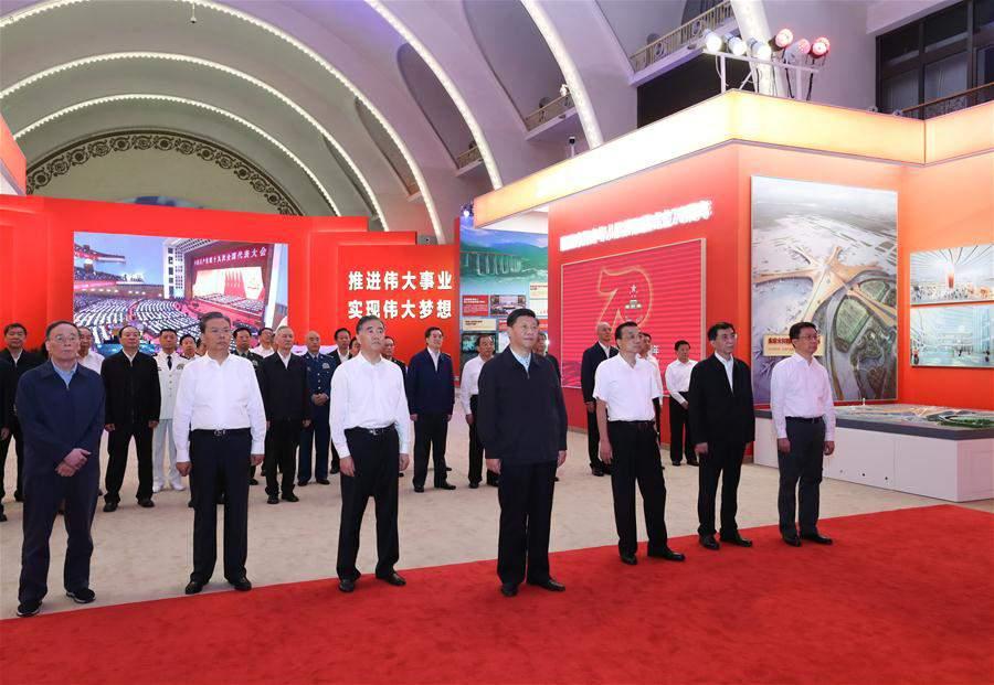 CHINA-BEIJING-XI JINPING-SENIOR OFFICIALS-EXHIBITION (CN)
