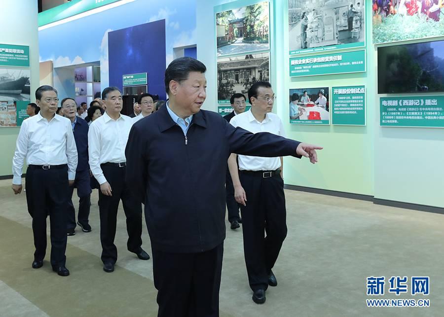 习近平等党和国家领导人参观庆祝中华人民共和国成立70周年大型成就展