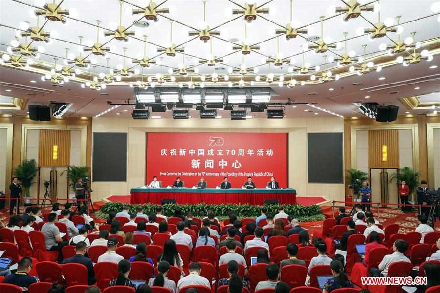 Press center for celebration of 70th anniversary of PRC founding holds 2nd press conference
