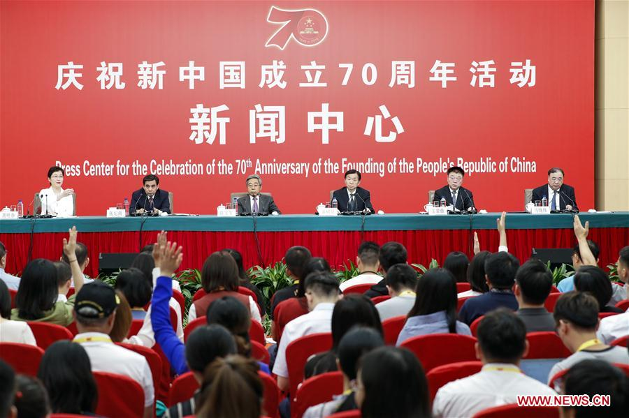 CHINA-BEIJING-NATIONAL DAY CELEBRATIONS-PRESS CONFERENCE (CN)