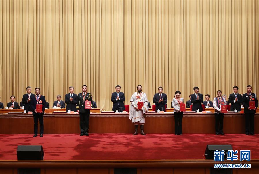 (时政)(2)习近平出席全国民族团结进步表彰大会并发表重要讲话