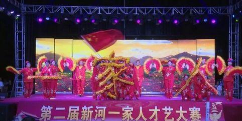 山东百姓大舞台助力乡村文化大发展