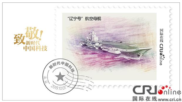 致敬!新时代的中国科技
