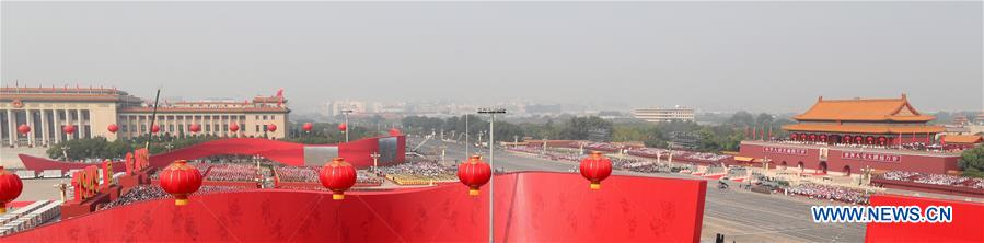 (PRC70Years)CHINA-BEIJING-NATIONAL DAY-CELEBRATIONS (CN)