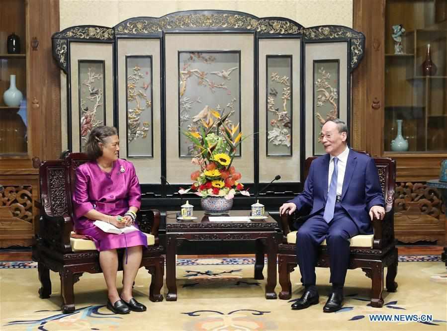 CHINA-BEIJING-WANG QISHAN-THAI PRINCESS-MEETING (CN)