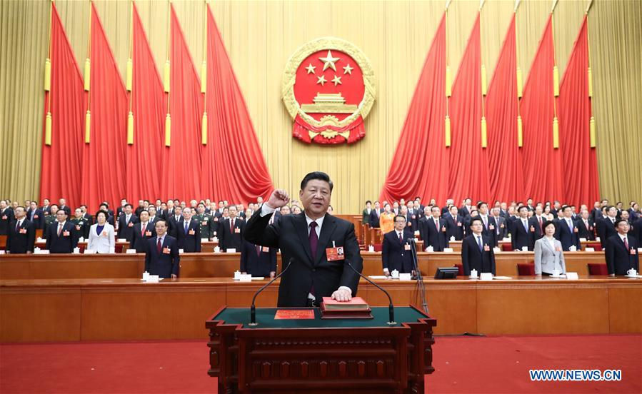 CHINA-XI JINPING-NEW ERA (CN)