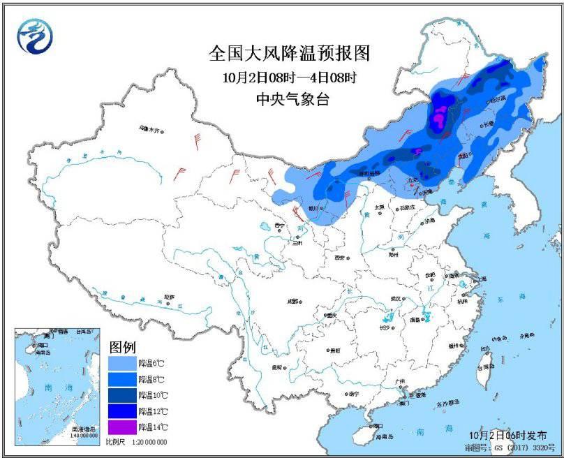 """较强冷空气将影响长江以北地区 台风""""米娜""""继续影响东部海区和华东沿海"""