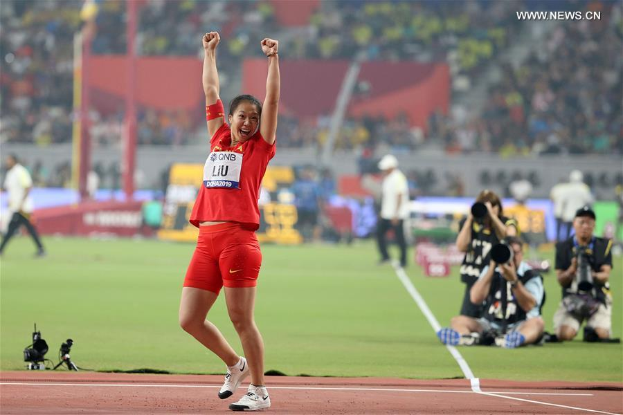 Highlights of women's Javelin Throw final at 2019 IAAF World Athletics Championships in Doha
