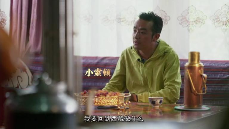 寻觅家乡的味道:西藏小伙返乡创业带领乡亲增收致富