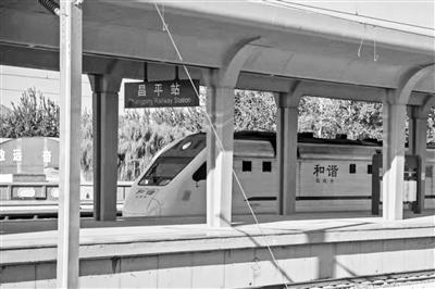 京张高铁开通倒计时昨日启动联调联试