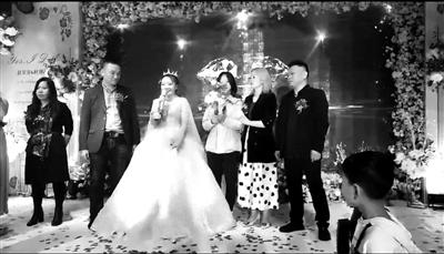 新郎执行任务突然缺席 新娘一人完成婚礼仪式