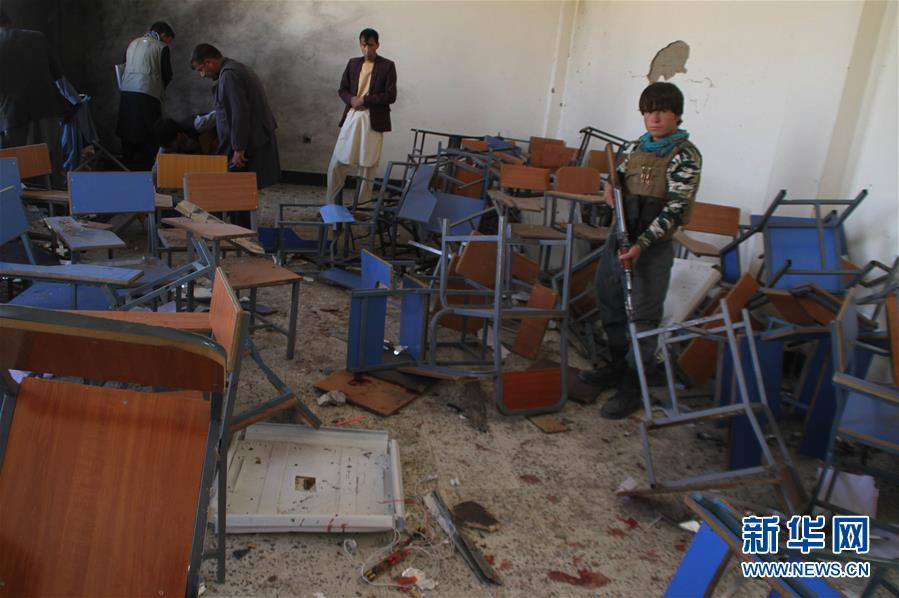 (XHDW)(1)阿富汗加兹尼省一学校发生爆炸