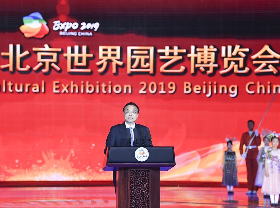 CHINA-BEIJING-LI KEQIANG-HORTICULTURAL EXPO-CLOSING CEREMONY (CN)