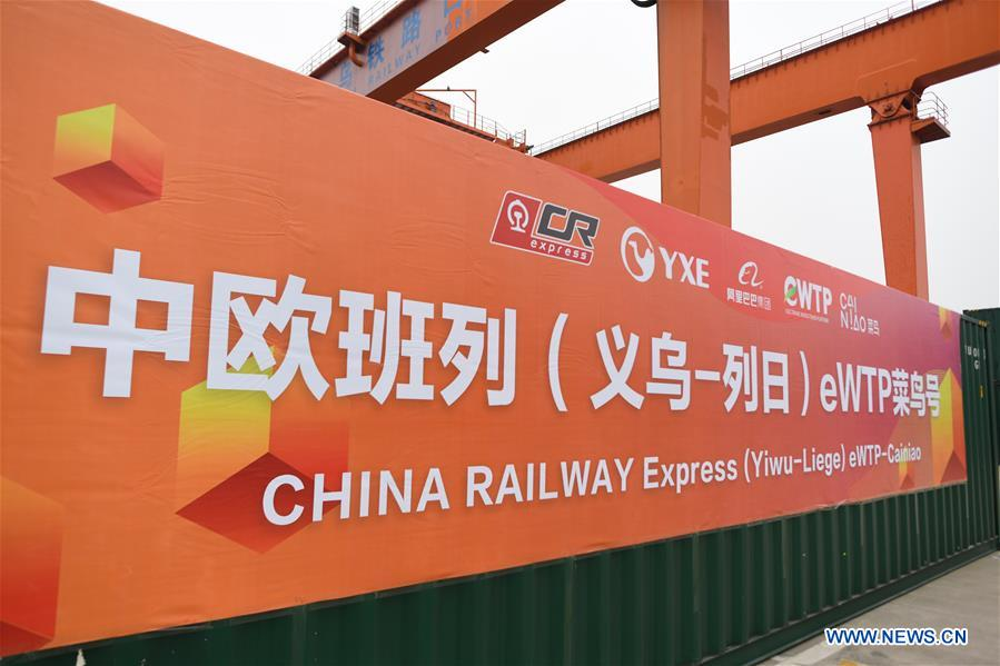 CHINA-ZHEJIANG-YIWU-BELGIUM-FREIGHT TRAIN-NEW ROUTE (CN)