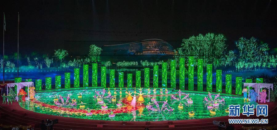 (北京世園會)(1)2019年中國北京世界園藝博覽會閉幕式在京舉行