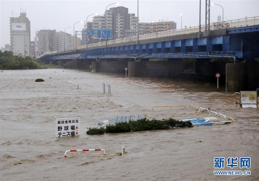 """上海卫生人才网_强台风""""海贝思""""登陆日本"""