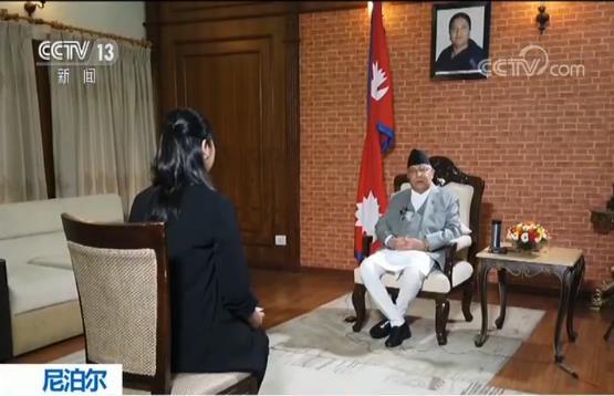 专访尼泊尔总理奥利