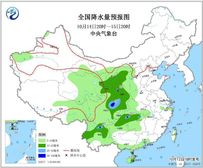 冷空气将影响中东部地区局地降温可达10℃