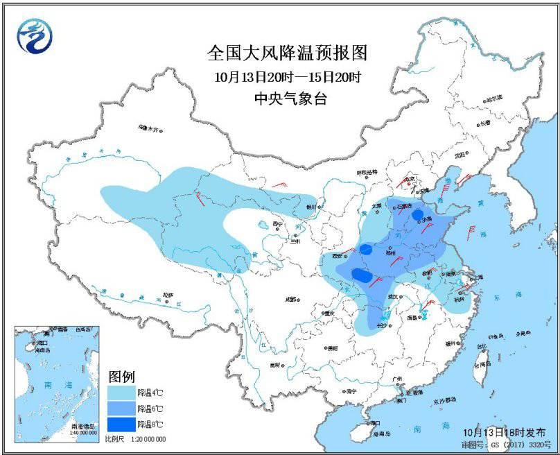 华北东北出现大风降温天气 中东?#24247;?#21306;降温可达8℃以上