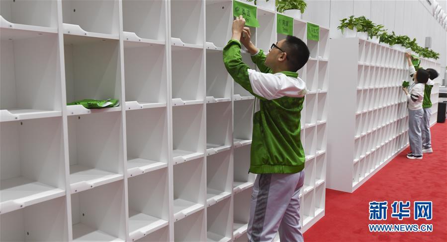 (军运会)(7)探访军运会主媒体中心