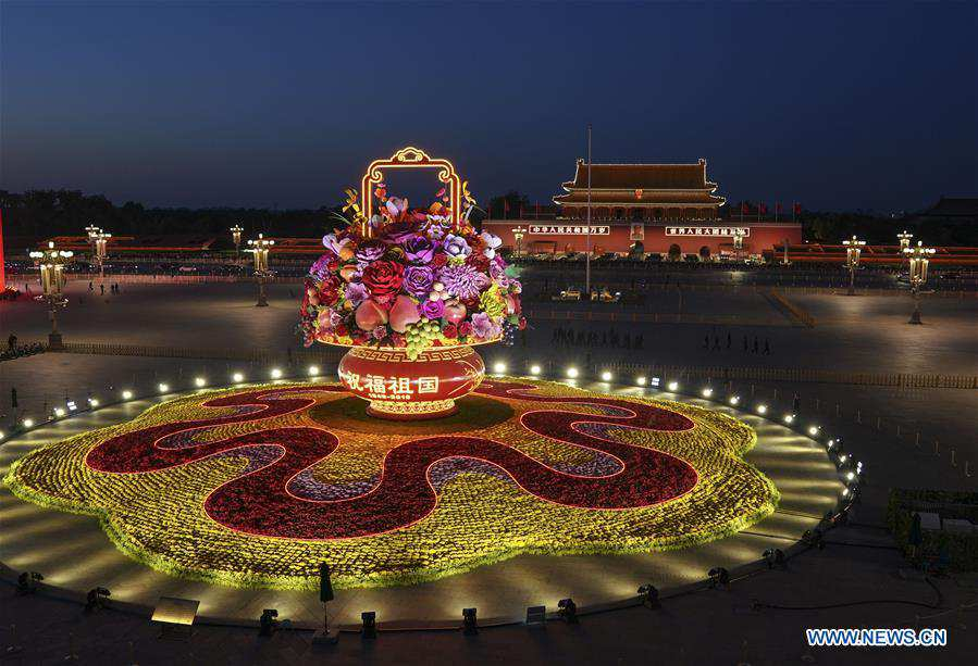 CHINA-BEIJING-TIAN'ANMEN SQUARE-FLOWER PARTERRE (CN)
