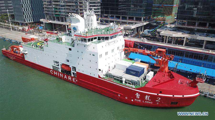 (SCI-TECH)CHINA-SHENZHEN-POLAR ICEBREAKER-XUELONG 2-MAIDEN VOYAGE-START (CN)