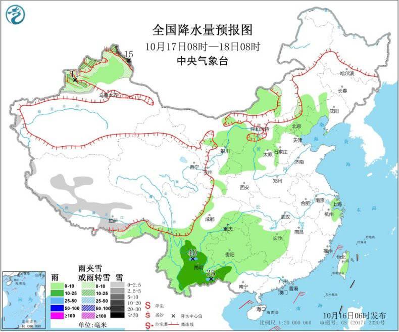 seo赚钱:西南地区华北有阴雨天气 西部地区有降雪