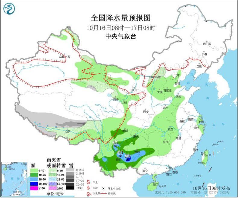 点击网赚:西南地区华北有阴雨天气 西部地区有降雪